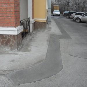 АБК-КрасАсфальт