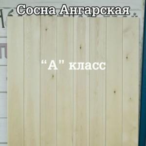 АбсолютЛесСтрой