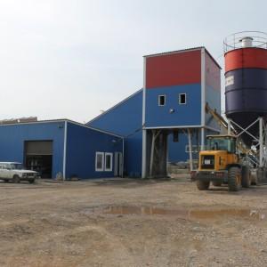 Бетонный завод №1
