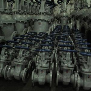 Енисейпром Торговый дом