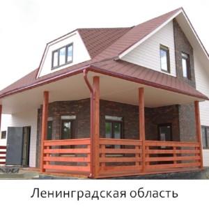 Радослав Вымпел, АО