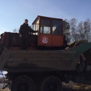 УМС-24