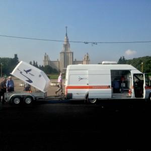 Российский дорожный НИИ, ФАУ
