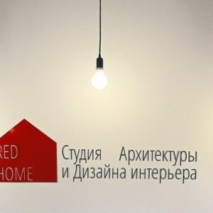 Студия Red Home