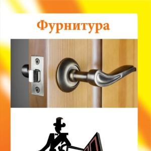 Студия дверей