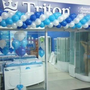 Тритон 124