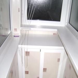 Балконы и окна Красноярска