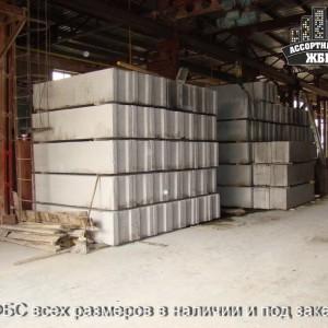 Ассортимент ЖБИ-Красноярск