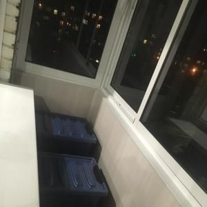 Балкон-Маркет